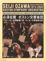 小澤征爾 (Seiji Ozawa) - Boston Symphony Orchestra: Beethoven SymphonyNo.7 / Mahler Symphony No.9 音樂會