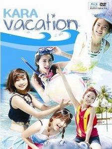 KARA 假期沖繩關島寫真 (KARA Vacation 2010)