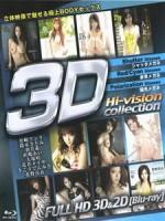 [日] 3D & 2D Hi-Vision Collction Vol. 01 <2D + 快門3D>