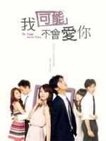 [台] 我可能不會愛你 (In Time with You) (2011)[台版]