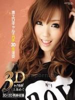 [日] 3D Catwalk Poison Vol. 11 上条めぐ <2D + 快門3D>