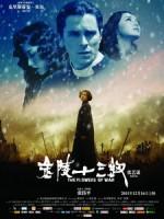 [中] 金陵十三釵 (The Flowers of War) (2011)[台版]