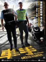 [中] 車手 (Motorway) (2012)[台版]