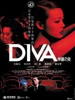 [中] DIVA 華麗之後 (Diva) (2012)[台版]