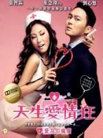[中] 天生愛情狂 (Natural Born Lovers) (2012)[台版]