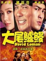 [中] 大尾鱸鰻 (David Loman) (2013)[台版]