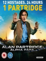 [英] 阿爾法爸爸 (Alan Partridge - Alpha Papa) (2013)