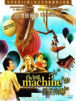 [英] 夢幻飛琴 3D (The Flying Machine 3D) (2011) <2D + 快門3D>[台版]