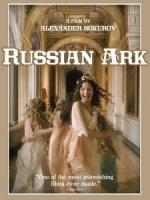 [俄] 創世紀 (Russian Ark) (2002)