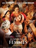 [阿] 珍愛泉源 (The Source) (2011)