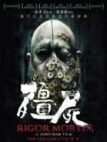 [中] 殭屍 (Rigor Mortis) (2013)[台版]