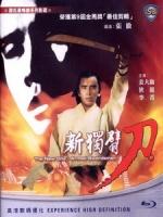 [中] 新獨臂刀 (The New One-armed Swordsman) (1971)[台版]