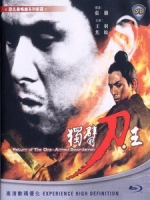 [中] 獨臂刀王 (Return of the One-Armed Swordsman) (1969)[台版]