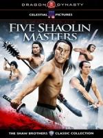[中] 少林五祖 (Five Shaolin Masters) (1974)