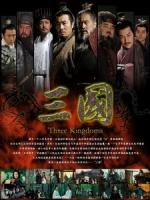 [陸] 三國 (Three Kingdoms) (2010) [Disc 1/5][台版字幕]