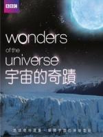 宇宙的奇蹟 (Wonders of the Universe)[台版]