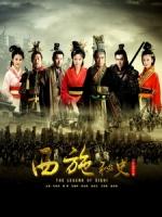[陸] 西施秘史 (The Legend of Xi Shi) (2012) [Disc 1/3]