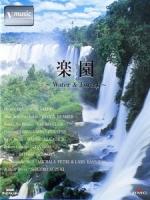 楽園 ~ Water & Forest ~