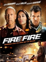 [英] 封火線 (Fire with Fire) (2012)[台版]