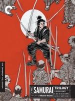 [日] 宮本武藏  (Samurai I - Musashi Miyamoto) (1954)