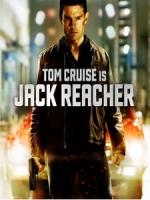 [英] 神隱任務 (Jack Reacher) (2012)[台版]
