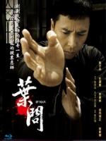 [中] 葉問 (Ip Man) (2008)[台版]