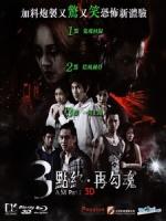 [泰] 鬼三驚 2 3D (3 AM part 2 3D) (2013) <2D + 快門3D>[港版]