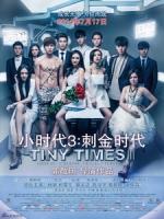 [中] 小時代 3 - 刺金時代 (Tiny Time 3.0) (2014)[搶鮮版]