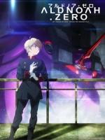 [日] Aldnoah Zero 第一季 (Aldnoah Zero S01) (2014)