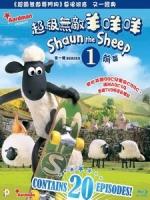 [英] 超級無敵羊咩咩 第一季 (Shaun the Sheep S01) (2009) [Disc 1/2][PAL]