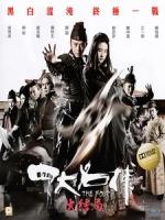 [中] 四大名捕 3 (The Four Final Battle) (2014)[台版]