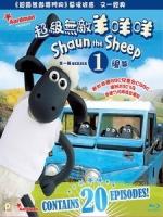 [英] 超級無敵羊咩咩 第一季 (Shaun the Sheep S01) (2007) [Disc 2/2][PAL]