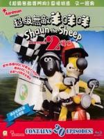 [英] 超級無敵羊咩咩 第二季 (Shaun the Sheep S02) (2009) [Disc 2/2][PAL]