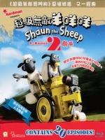 [英] 超級無敵羊咩咩 第二季 (Shaun the Sheep S02) (2009) [Disc 1/2][PAL]