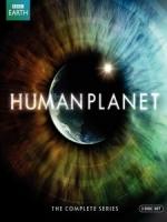 天下為家 (Human Planet) [Disc 2/3][台版]