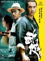 [中] 武俠 (Swordsmen) (2011)[台版]