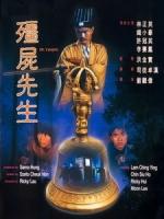 [中] 殭屍先生 (Mr Vampire) (1985)[台版字幕]