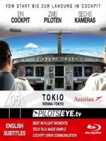 飛行員之眼 - 東京 (PilotsEYE.tv Vol. 05 Tokio) [PAL]