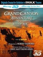 大峽谷冒險 3D (Grand Canyon Adventure 3D) <2D + 快門3D>