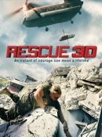 援救 3D (Rescue 3D) <2D + 快門3D>