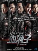 [中] 血滴子 (The Guillotines) (2012)[台版]