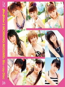 早安少女組 - 夏威夷寫真 5 (Morning Musume - Alo-Hello! 5)