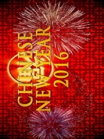 [英] BBC 中國新年 2016 (Chinese New Year 2016) (2016)