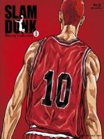 [日] 灌籃高手 (Slam Dunk) (1993) [Disc 2/5]