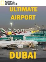 [英] 國家地理頻道 - 杜拜航站日誌 第二季 (Ultimate Airport Dubai S02) (2014)