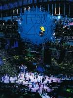 民歌四十 - 再唱一段思想起 演唱會全紀錄 [Disc 2/2]