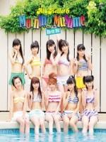 早安少女組 - 夏威夷寫真 6 (Morning Musume - Alo-Hello! 6)