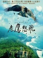 [中] 老鷹想飛 (Fly, Kite Fly) (2014)[搶鮮版,不列入贈片優惠]