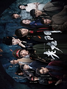 [陸] 老九門 (The Mystic Nine) (2016) [Disc 2/4][台版]