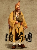 [陸] 濟公傳 (The Story of Monk Chai Kung) (2016) [Disc 2/4]